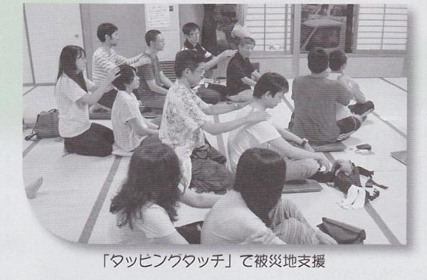 横浜市旭区社協だよりに取り上げられました。