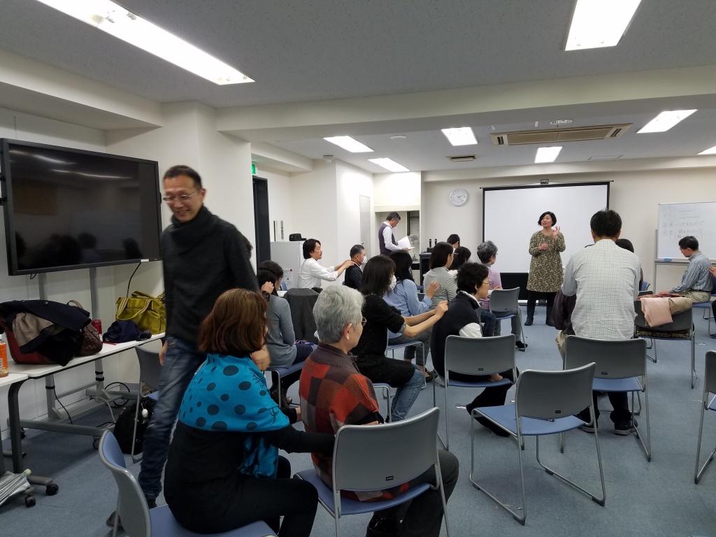 横浜で産業カウンセラー研修