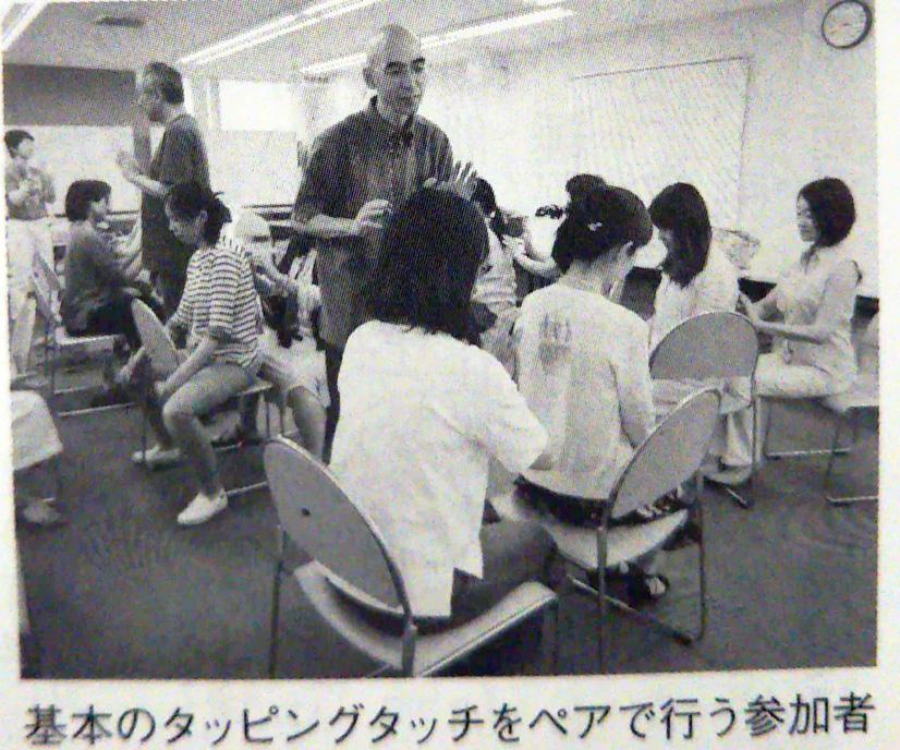 北海道医療新聞社発行の月刊誌「ケア」に掲載されました!