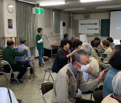 桜ボランティア協会主催 体験会